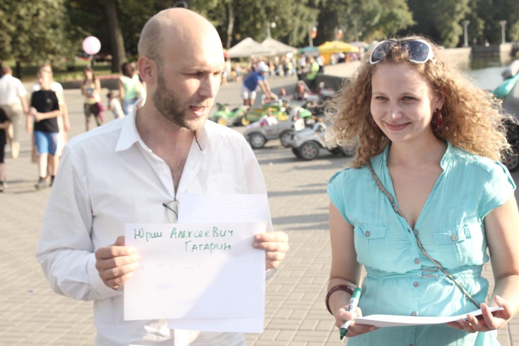 Первый Фестиваль абсолютного отдыха и развлечений, Юрий Редьков, Светлана Соколовская
