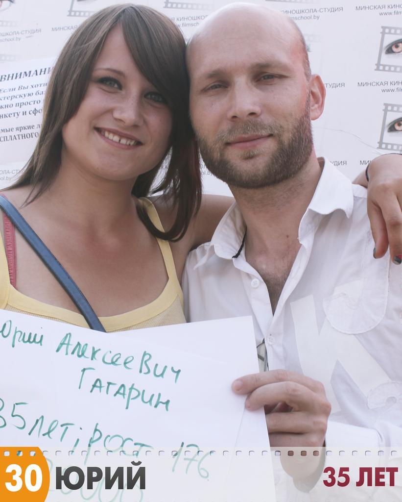 30. Юрий Редьков