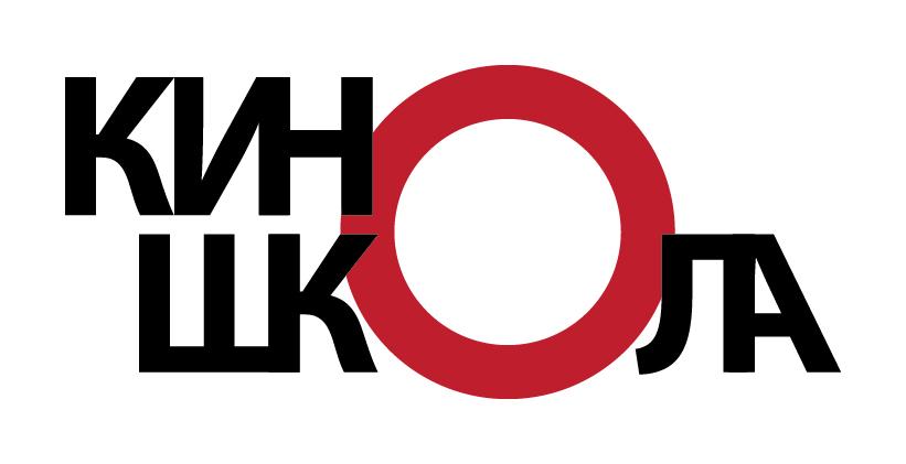 Молодёжная киношкола-конкурс (Минск, Беларусь, 2012 год): логотип (сайт Минской школы киноискусства)