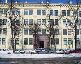 Здание Института подготовки научных кадров Национальной академии наук Беларуси (Минск, ул. Кнорина, 1)