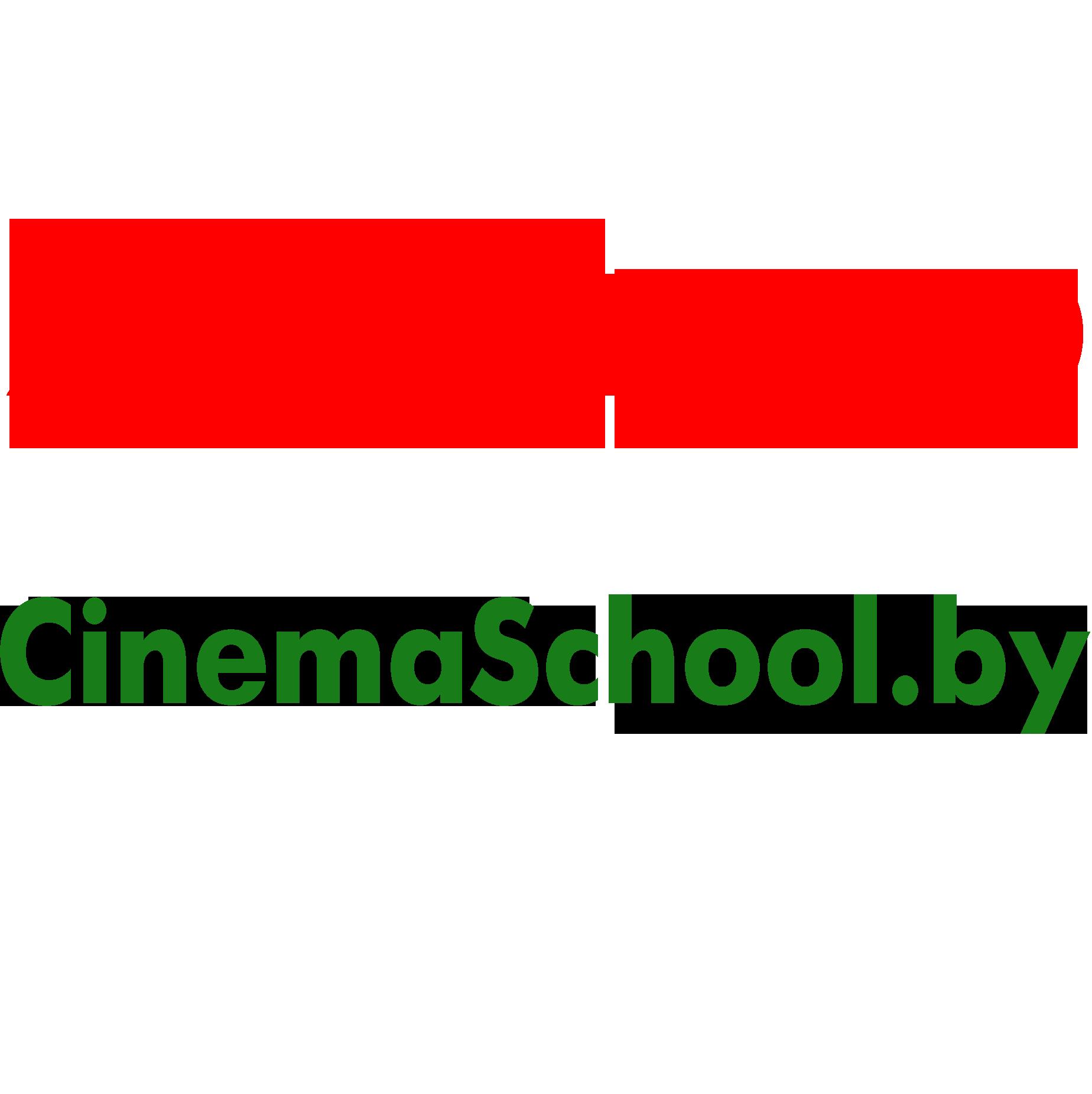 Характер, характерность - Минская школа кино (сайт Минской школы киноискусства)