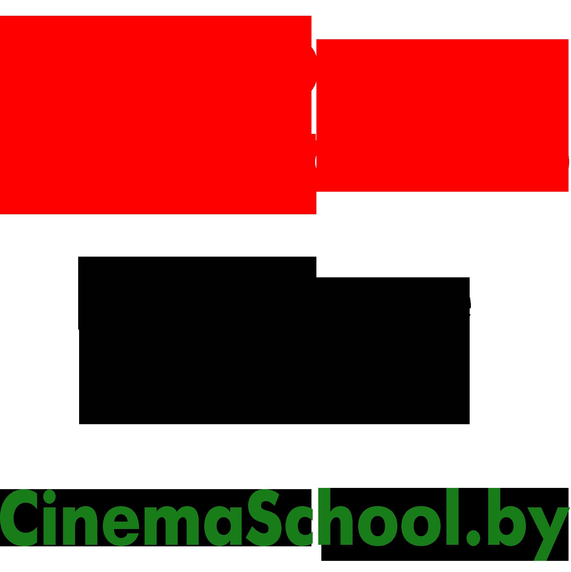 Актёрское мастерство: вводное занятие (сайт Минской школы киноискусства)