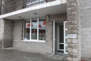 Центр Вдохновения: вход (Минск, улица Максима Танка, 69)