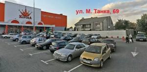 Центр Вдохновения: Минск, улица Максима Танка, 69 (около Торгового центра «Корона»)