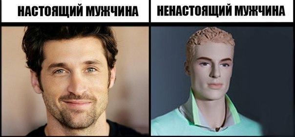 Настоящий мужчина и ненастоящий мужчина (сайт Минской школы киноискусства)
