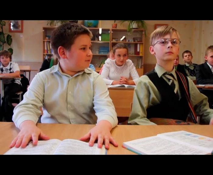 Телесериал «Яиду засолнышком»: кадр из первой пилотной серии