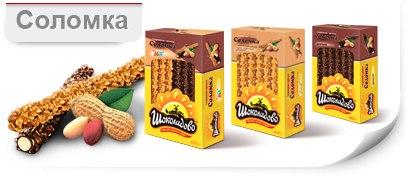 Шоколадово (компания «Монтбрук»): соломка