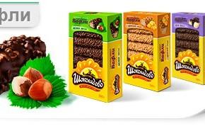 Шоколадово (компания «Монтбрук»): вафли
