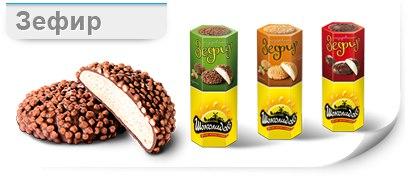 Шоколадово (компания «Монтбрук»): зефир