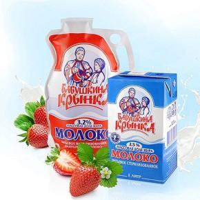 Питьевое молоко «Бабушкина крынка»