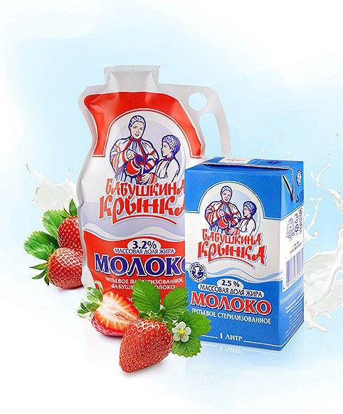 Питьевое молоко «Бабушкина крынка» (сайт Минской школы киноискусства)
