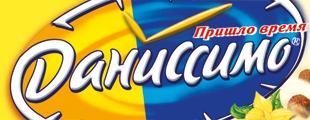 Пришло время Даниссимо (логотип) (сайт Минской школы киноискусства)