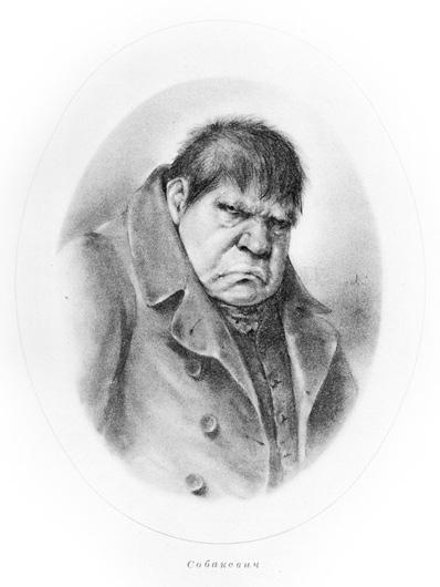 Собакевич (иллюстрация ккниге Гоголя «Мёртвые души») (сайт Минской школы киноискусства)
