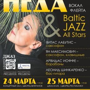 НЕДА (Леди балтийского джаза, вокал, флейта) & Baltic Jazz All Stars. 24-25.03.2016, Минск
