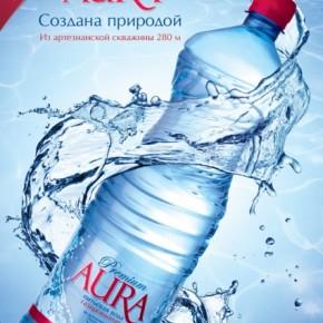 Новинка: питьевая газированная вода «Aura»