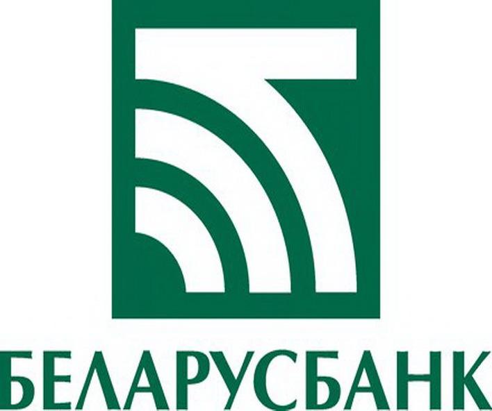 Беларусбанк (эмблема, логотип) (сайт Минской школы киноискусства)