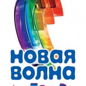 Детская Новая волна (логотип, эмблема)