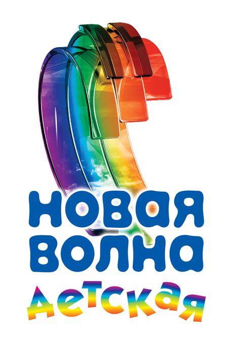 Детская Новая волна (логотип, эмблема) (сайт Минской школы киноискусства)