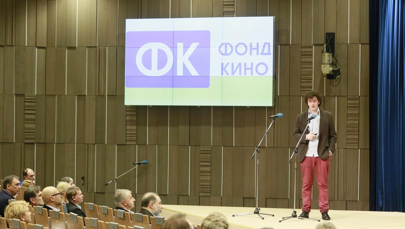 Фонд кино (ФК) (сайт Минской школы киноискусства)
