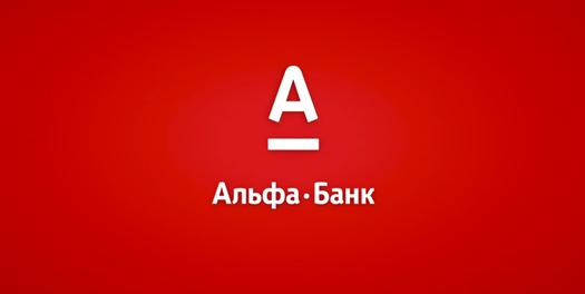 Альфа-Банк (логотип) (сайт Минской школы киноискусства)