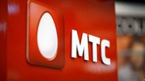 МТС: эмблема, логотип