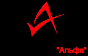 Математическая онлайн-школы «Альфа» (эмблема, логотип)