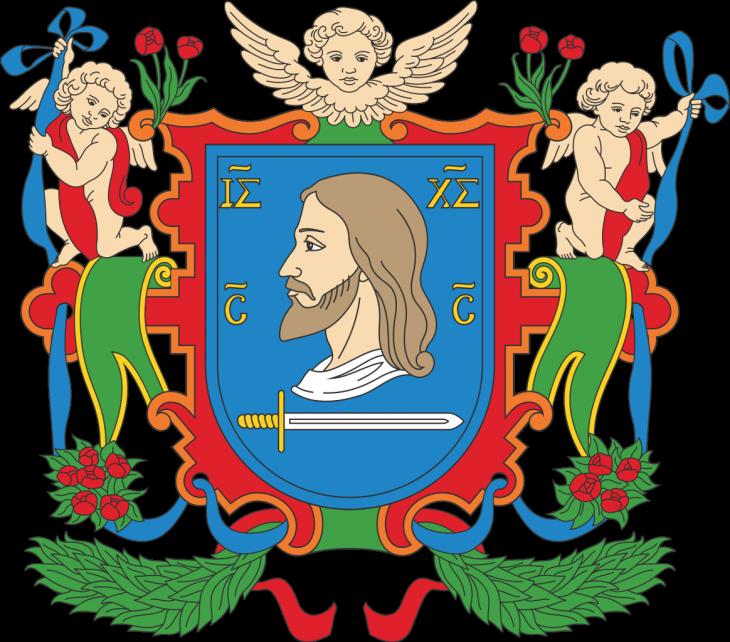 Герб Витебска (Беларусь) (сайт Минской школы киноискусства)