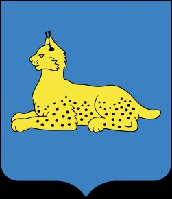 Герб Гомеля (Беларусь)