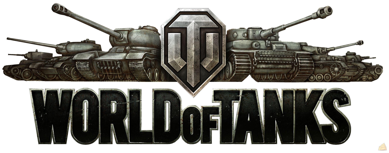 WORLD of TANKS (сайт Минской школы киноискусства)