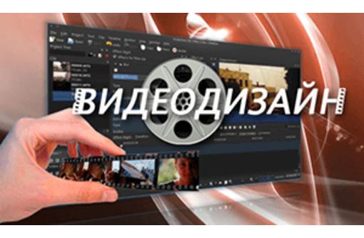 Видеодизайн (Video Design)