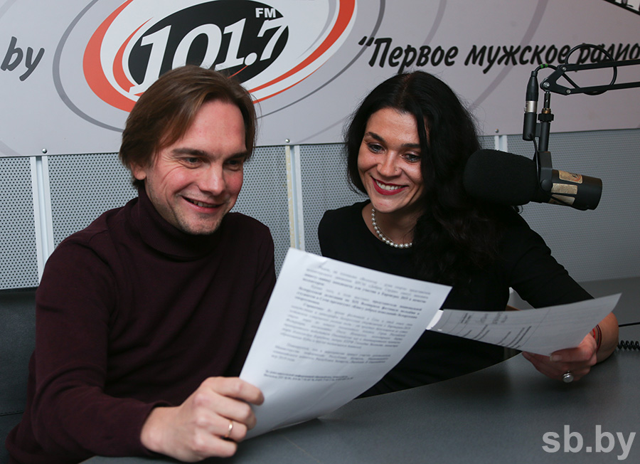 Первое мужское радио: 101.7 FM
