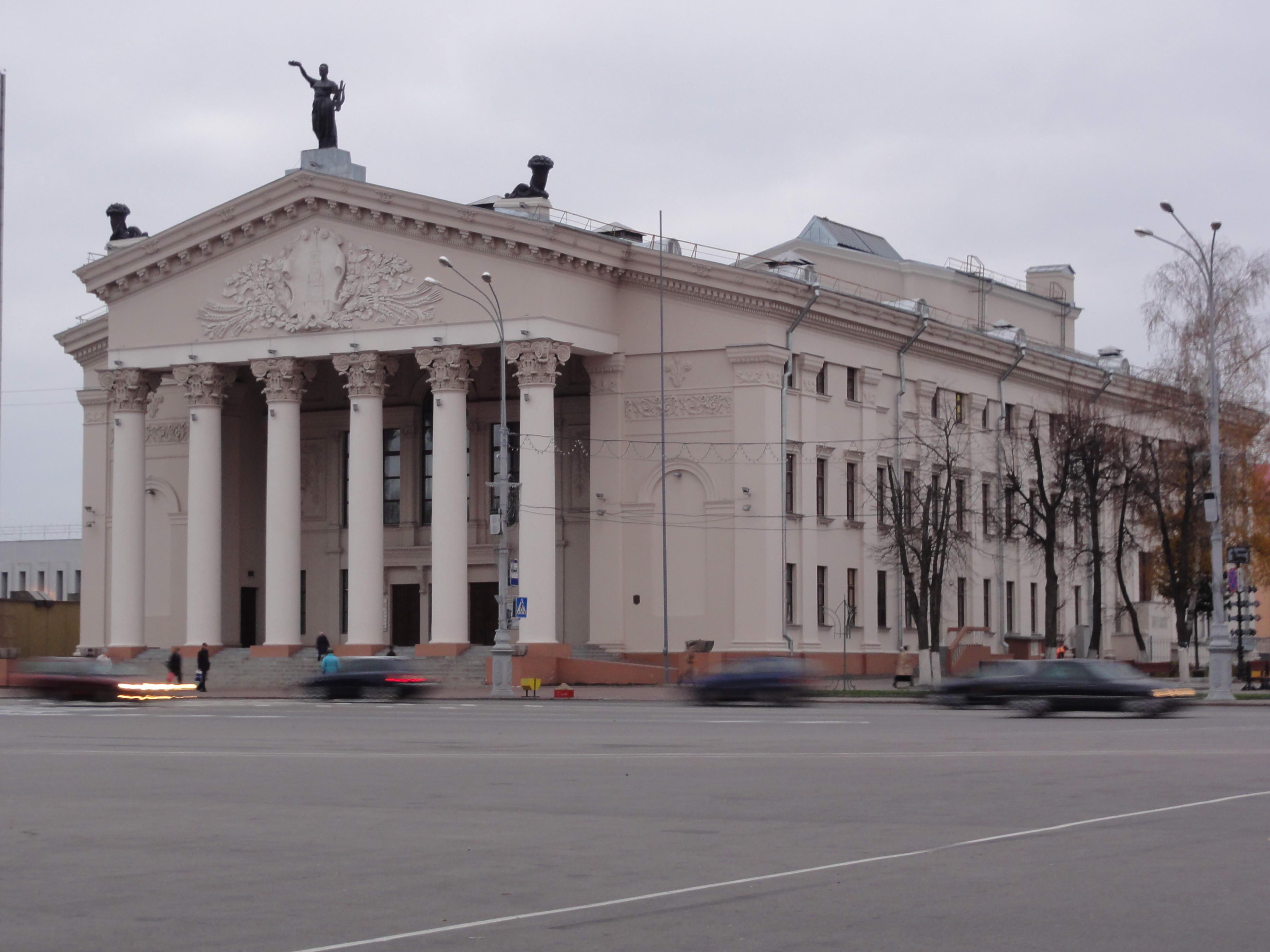 Гомельский областной драматический театр (Беларусь, Гомель, площадь Ленина, 1)
