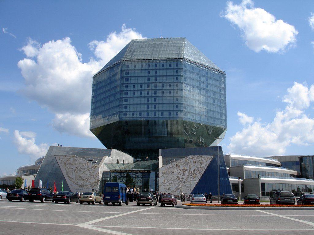 Национальная библиотека Беларуси (Беларусь, Минск, проспект Независимости, 116)