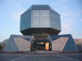 Национальная библиотека Беларуси (Беларусь, Минск, проспект Независимости, 116), главный вход