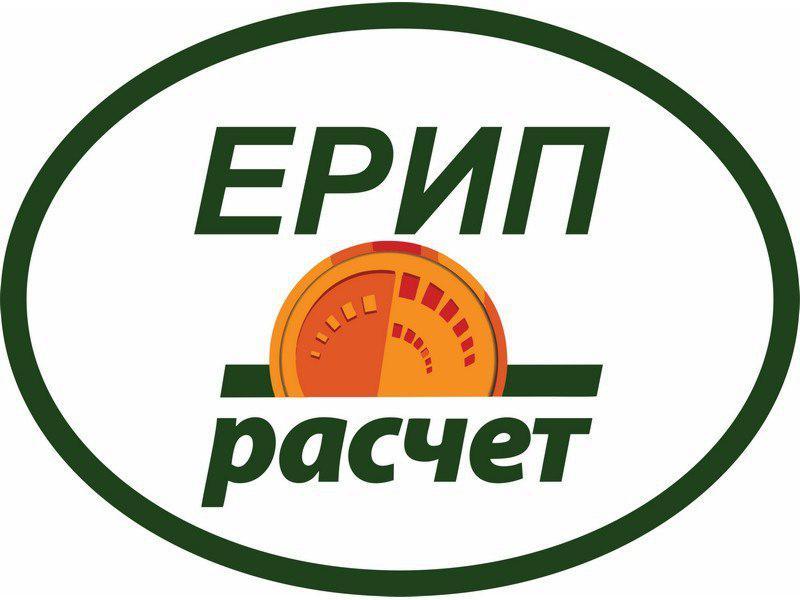 Оплата услуги в системе «Расчёт» (ЕРИП)