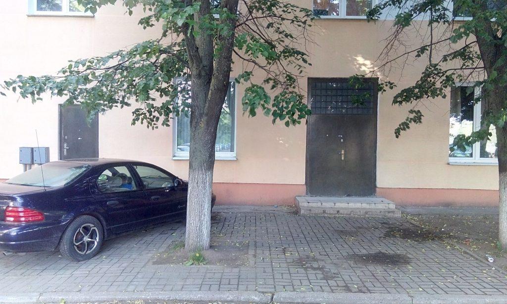Минск, улица Кедышко, 10 (вход содвора: 4-я и5-я двери слева), актёрская студия Минской школы киноискусства