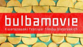 II Варшавский фестиваль белорусского кино «Bulbamovie» (Варшава, Польша, 2012 г.)