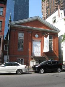 Актёрская студия (Actors Studio) — организация для профессиональных актёров, театральных режиссёров и драматургов(432 West 44th Street, Манхэттен, Нью-йорк, США)