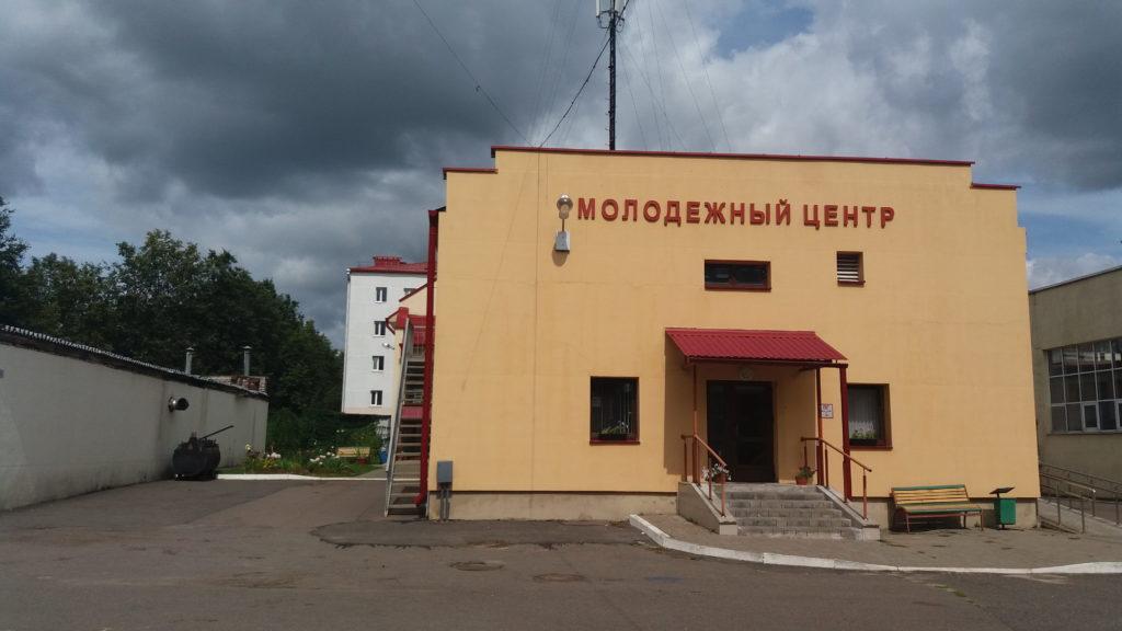 Молодёжный центр (Минск, проспект Независимости, 99, корпус 6): главный вход