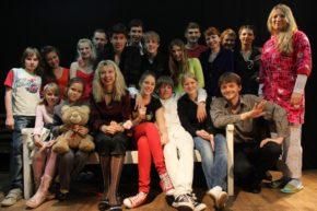 Спектакль «Планета детей»: актёрская труппа, режиссёры, драматурги