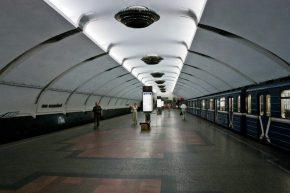 Станция метро «Парк Челюскинцев» (Московская линия Минского Метрополитена)