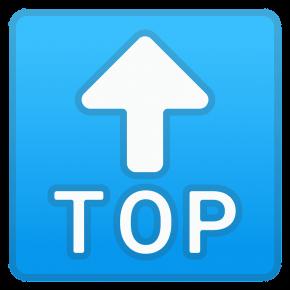 Top, стрелка вверх (emoji, clipart)