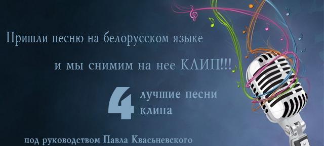 Clip_Kvasnevsky
