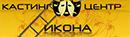 ikona.by: кастинг-база