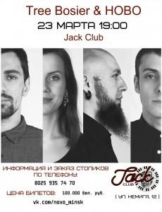 Tree Bosier & HOBO: Минск, Jack Club, 23.03.2013