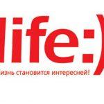 life:) Жизнь становится интересней!